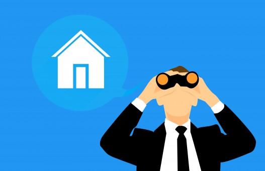 maison,appartement,chercher,propriété,verre,Grossissement